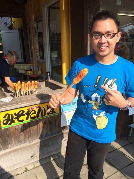 Ivan mencicipi Mencicipi 'kiritanpo', makanan khas Akita Prefecture