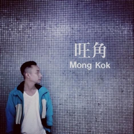 Angga di Mongkok, Hongkong